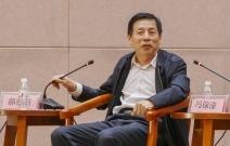 郝燕湘副会长在中国·盈江中外生态旅游产业