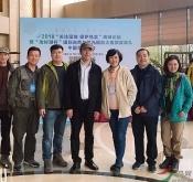 祝贺2018年中国鸟网年会圆满结束!!