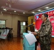 天福:在大庆鸟协2018年会上的讲话