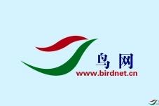 上传中国鸟类图库和哺乳动物图库物种数