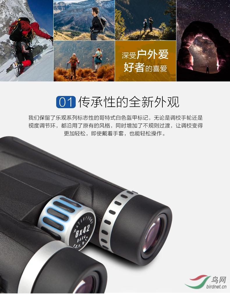 产品描述-乐观Ⅱ--790_05.jpg