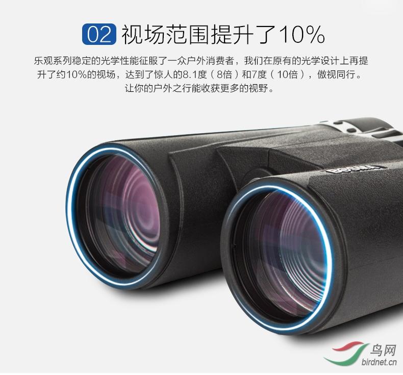 产品描述-乐观Ⅱ--790_07.jpg