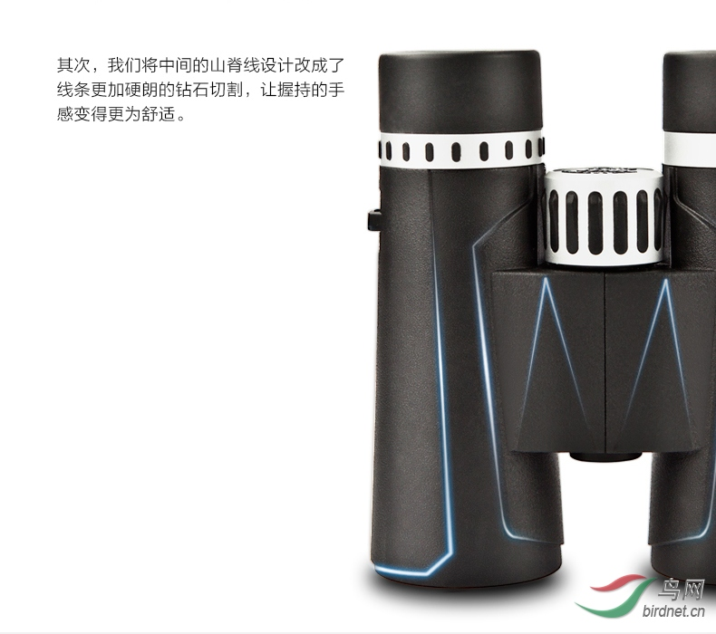 产品描述-乐观Ⅱ--790_06.jpg