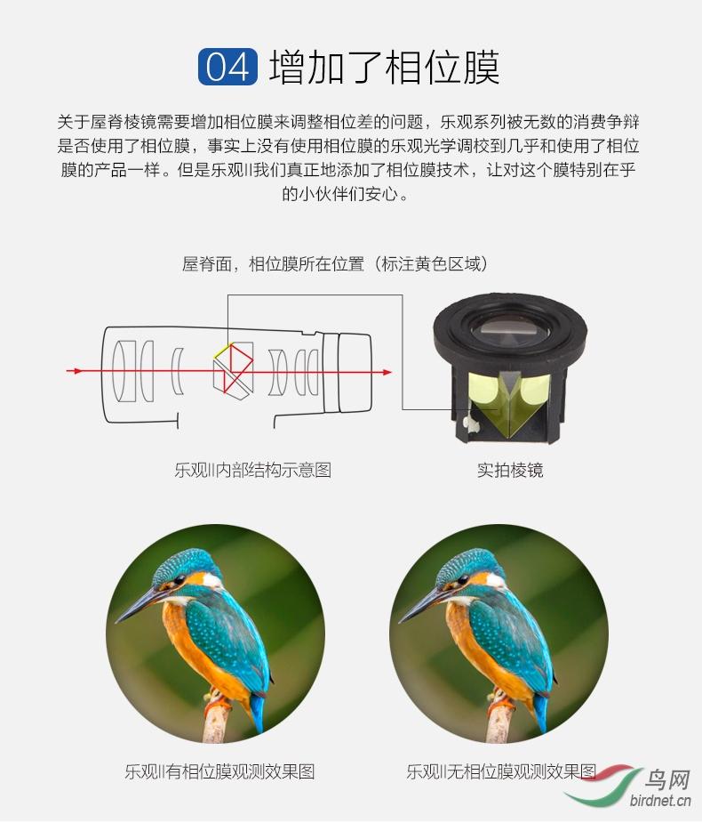 产品描述-乐观Ⅱ--790_09.jpg