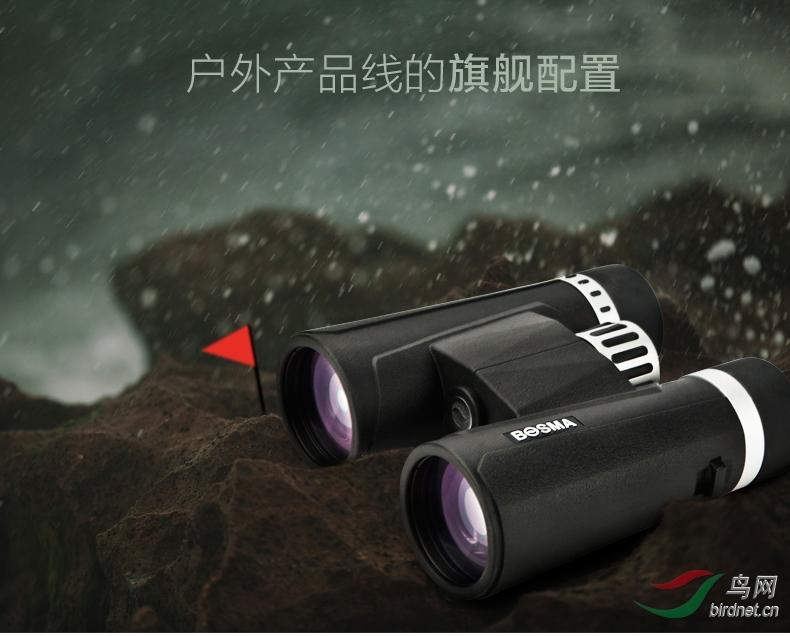 产品描述-乐观Ⅱ--790_13.jpg
