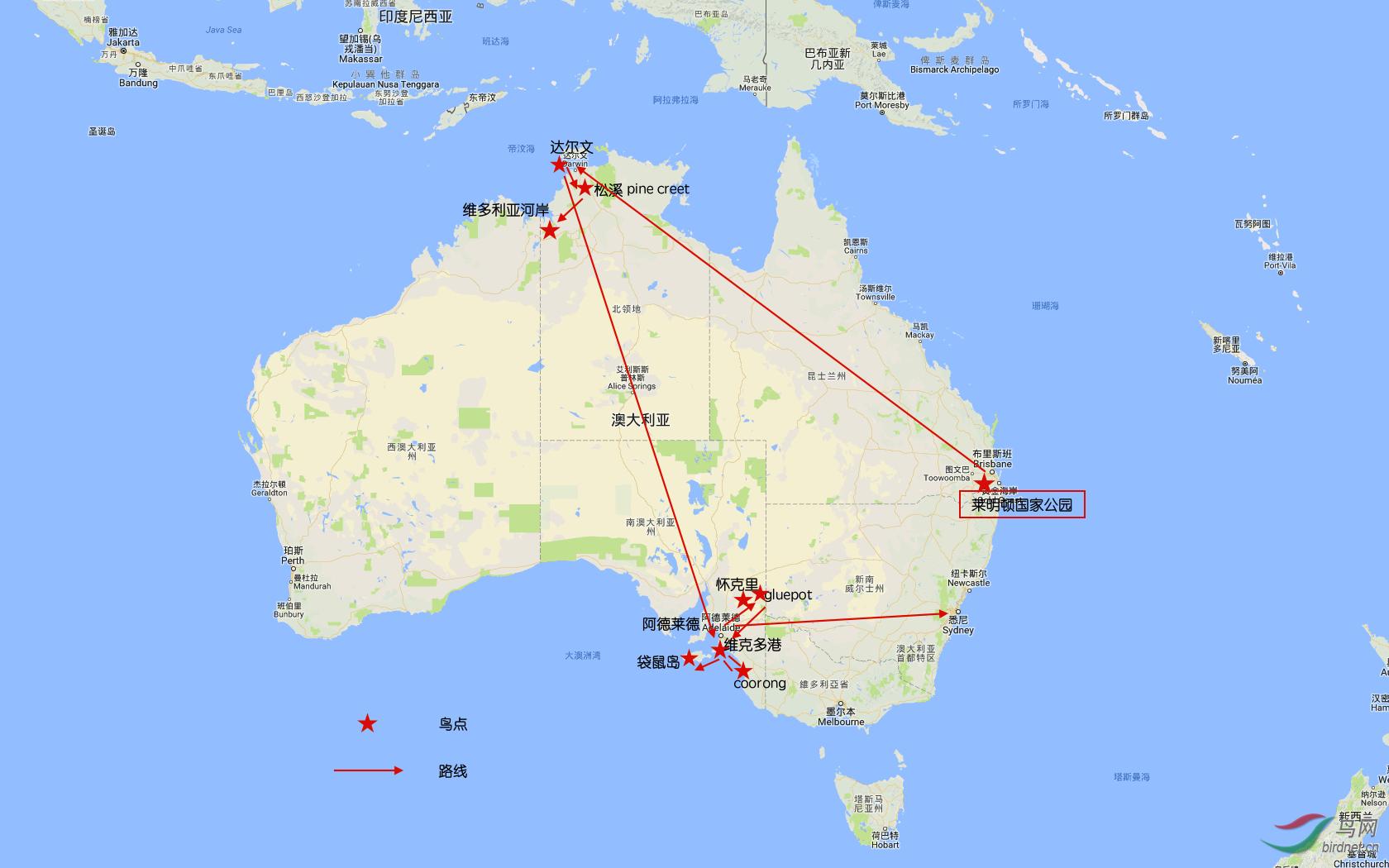 澳大利亚拍摄路线图 .png