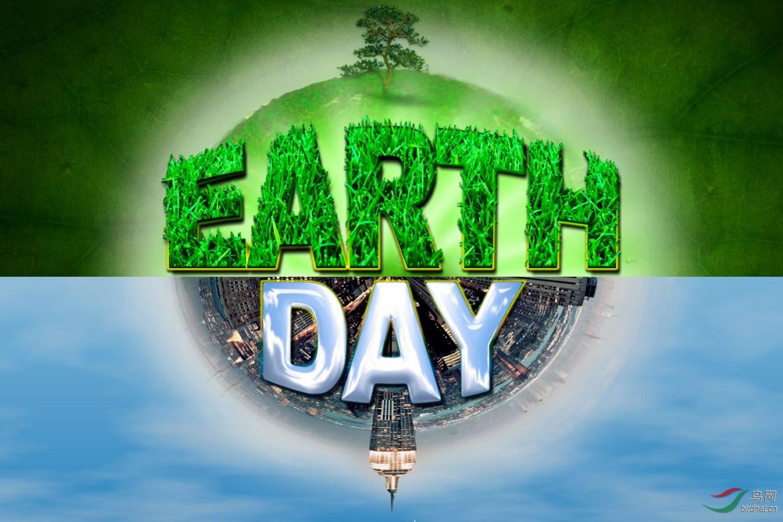 6.爱护自然、保护地球,就是爱护子孙后代!(此图为网上下载的很有创意的宣传画)