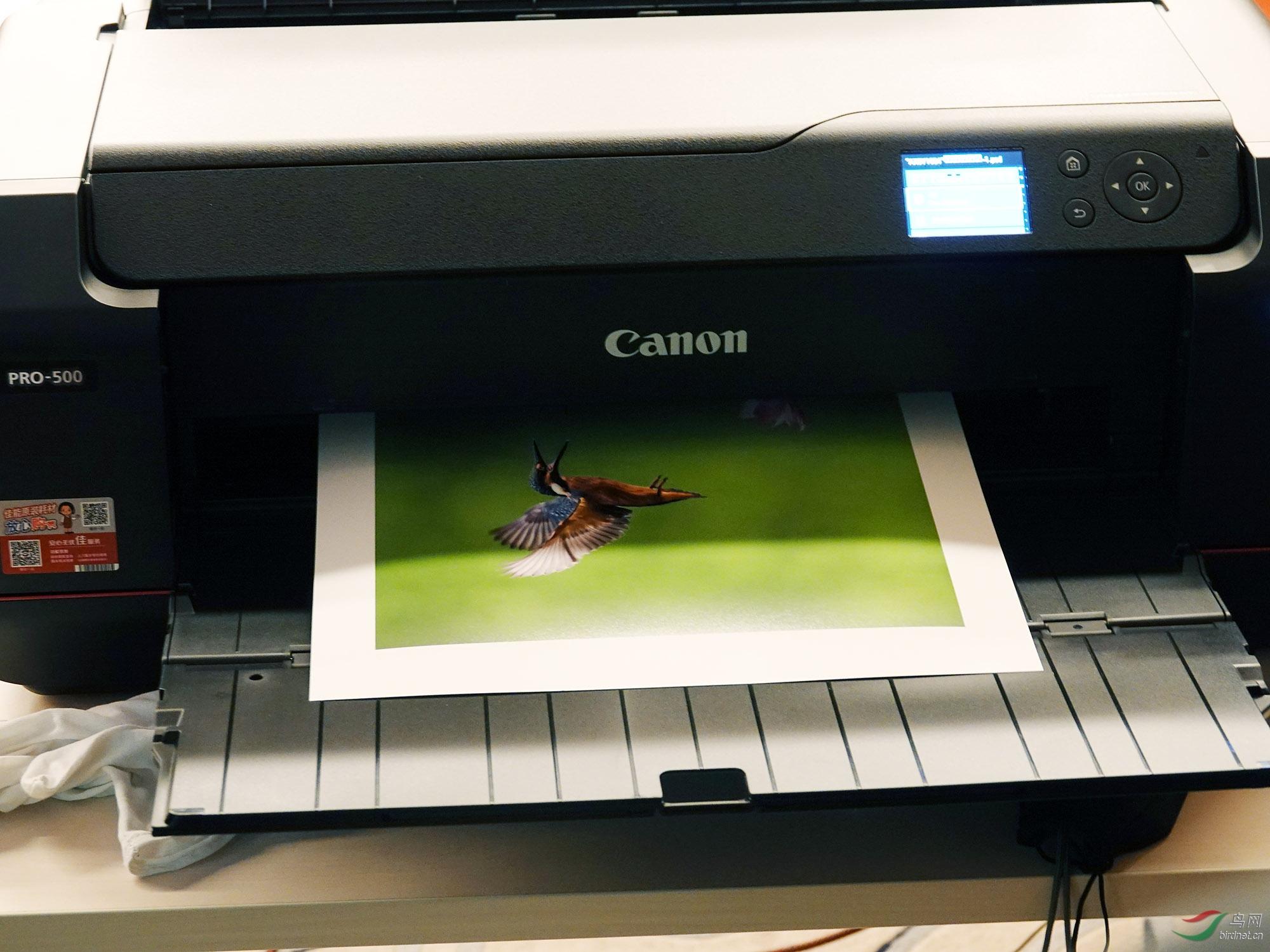 作品打印中.jpg