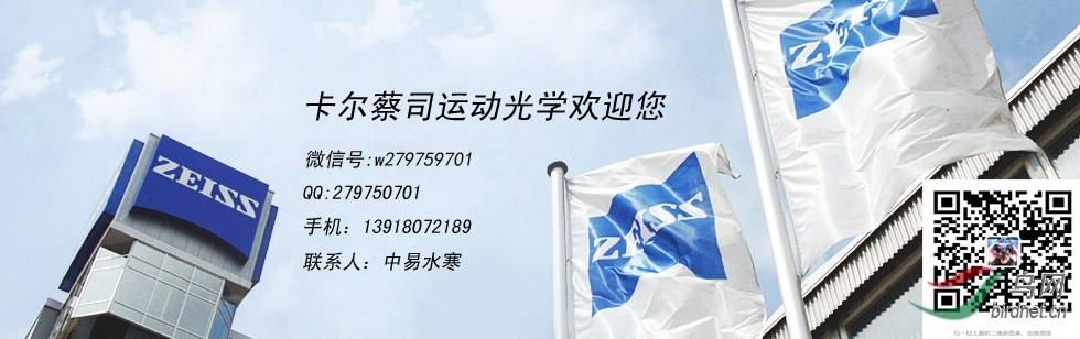 Header_Contact_carlzeiss_308副本.jpg