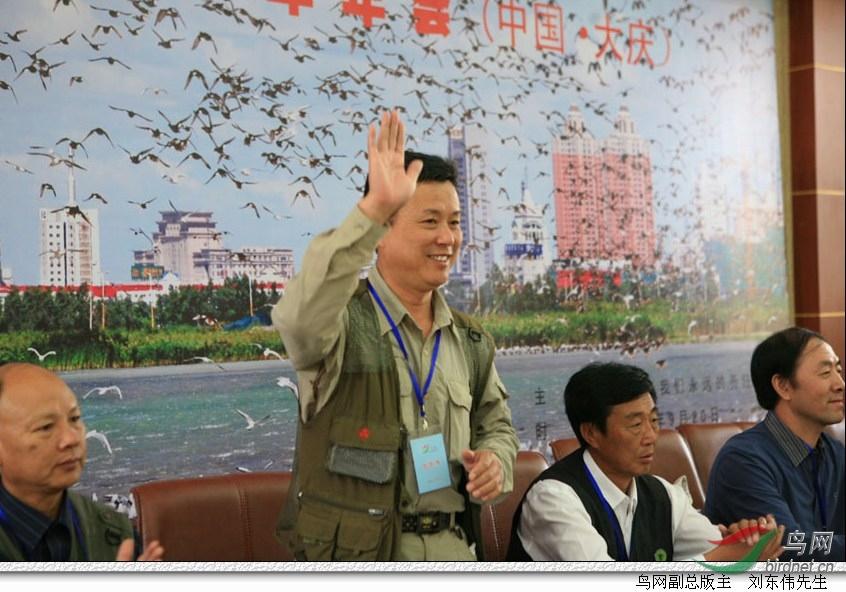 01 2008鸟网年会 (3).jpg