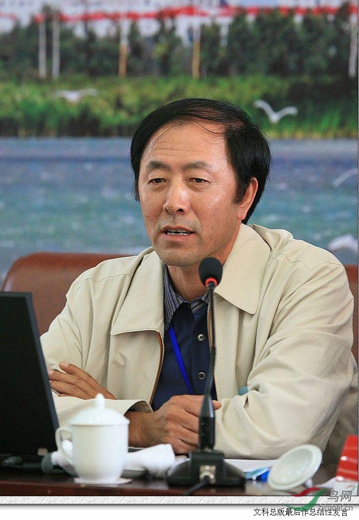 01 2008鸟网年会 (6).jpg