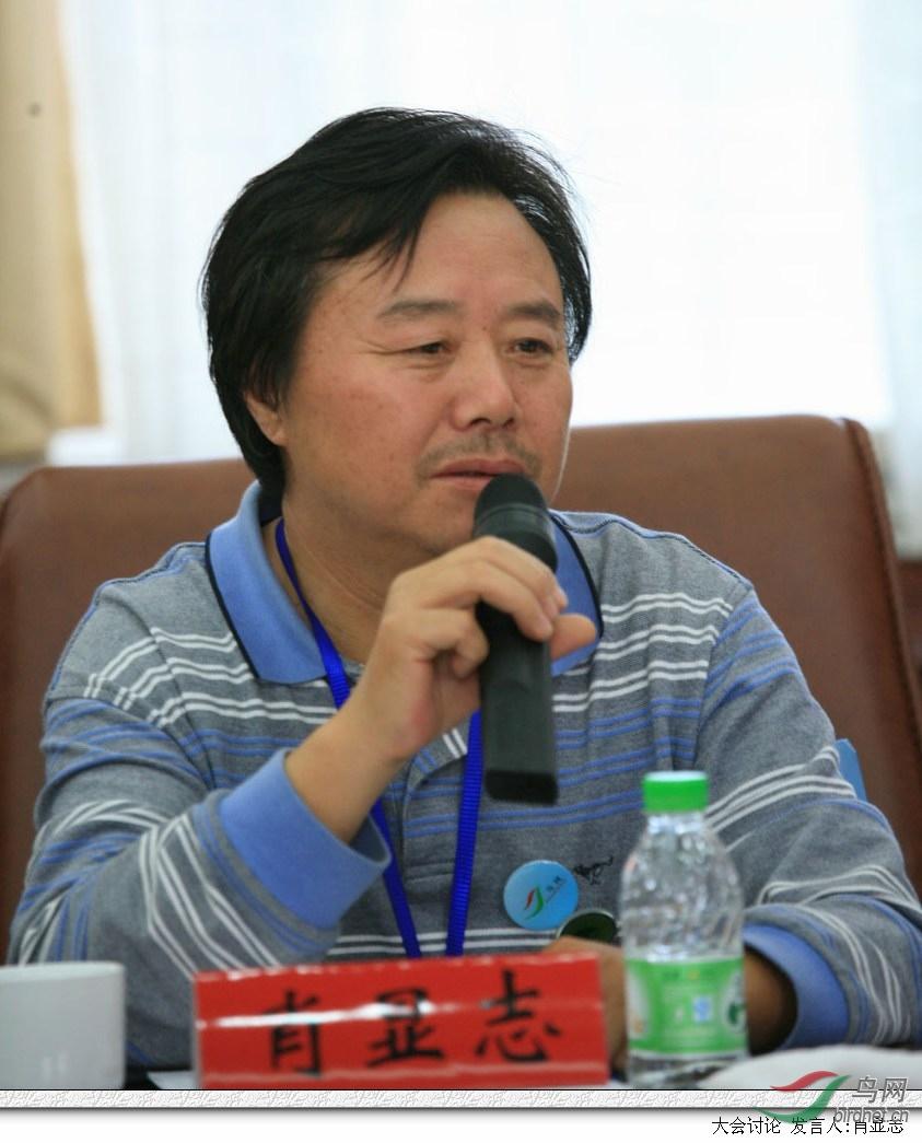 01 2008鸟网年会 (47).jpg