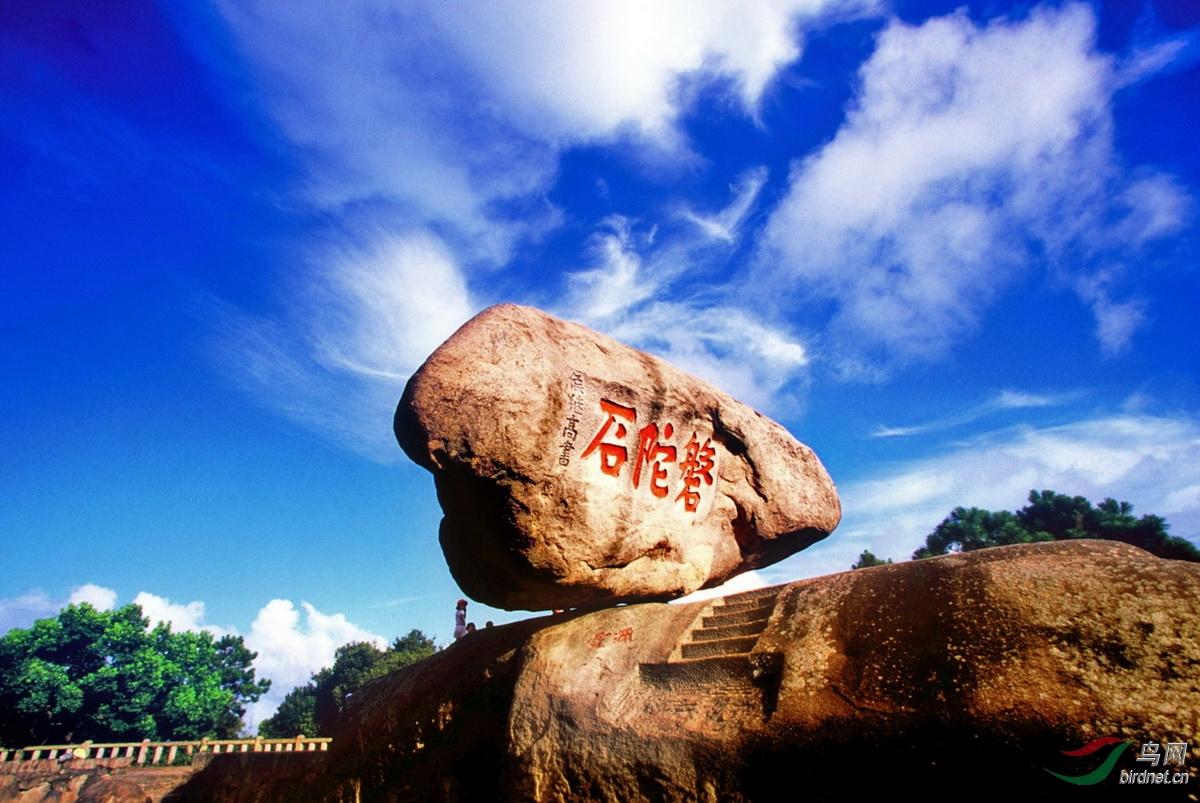 102.石头10.JPG