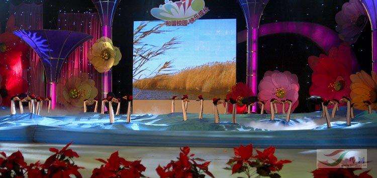 盘锦市小学生v课程的课程《鹤舞》-鸟网校本小学舞蹈语文文化图片