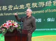 鸟网国际专家组成员john mackinnon约翰马敬能先生的新春贺词