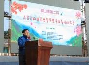 中国动物学会鸟类学分会 张正旺教授发来的新春贺词