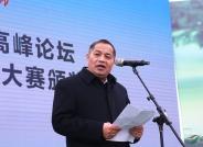 中国野生动物保护协会副会长兼秘书长李青文的新春贺词