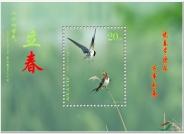 二十四节气之 ・ 立春 ― 祝大家春节快乐!
