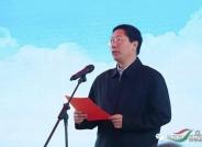 """2019年全国暨江西省""""爱鸟周""""活动启动"""