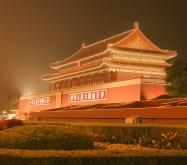 庆祝中国共产党建党100周年!