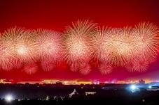 热烈庆祝中人民共和国成立71周年