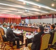 中国野生动物保护协会生态影像文化委员会一