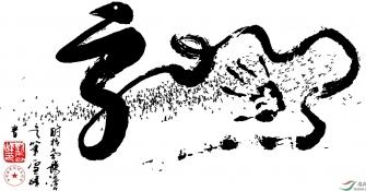 【视觉日记】龙之''手''