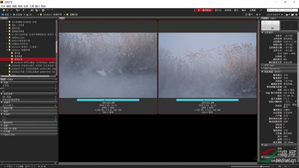 01 打开图片:在BR(Bridge)中选中欲后期的图片,双击打开进入CR(Camera RAW) s.jpg