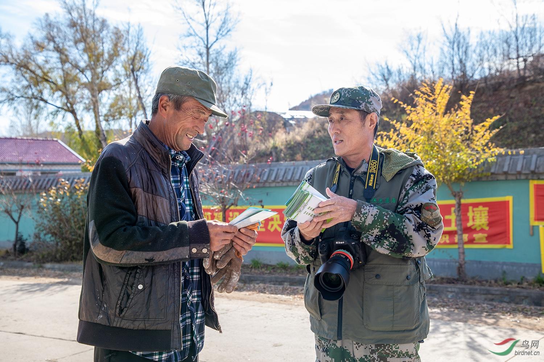 30,志愿者在各村屯发放野生动物保护宣传单.jpg