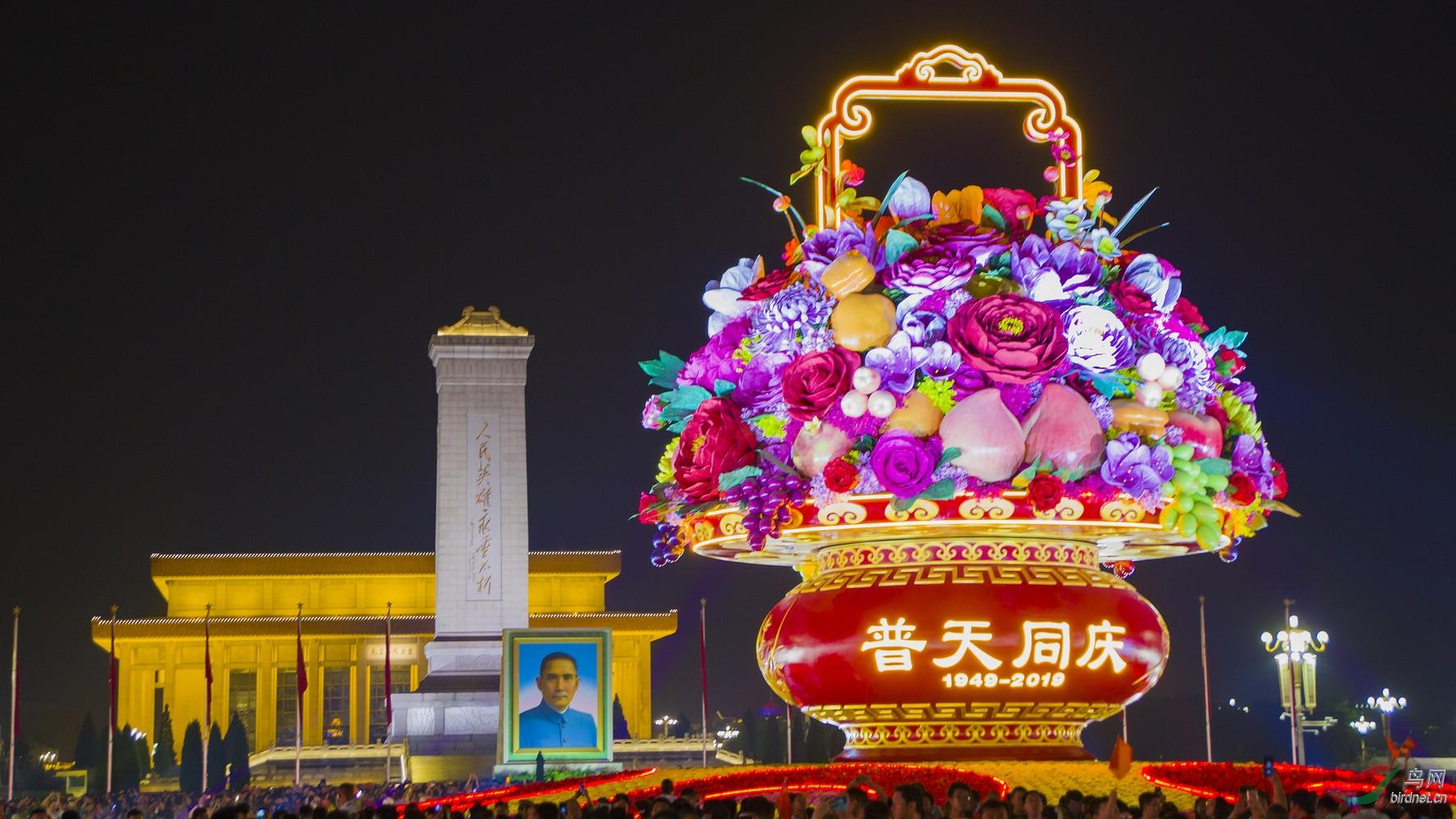 国庆夜景1O9A5187-0.jpg
