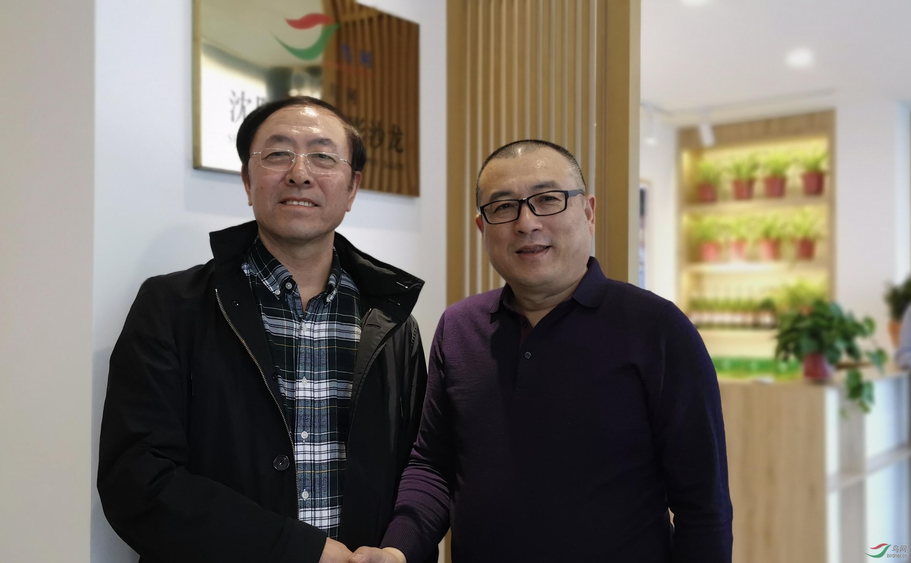 寰俊鍥剧墖_20200117122723.jpg