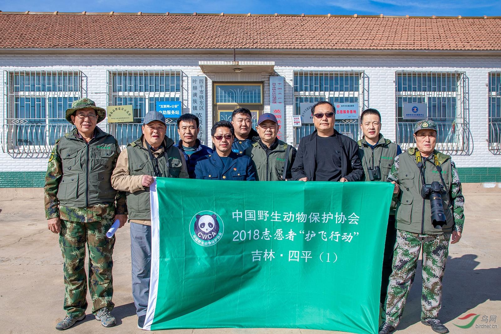 野生动物保护志愿者在农村村委会签约野生动物保护责任书后和村领导合影.jpg