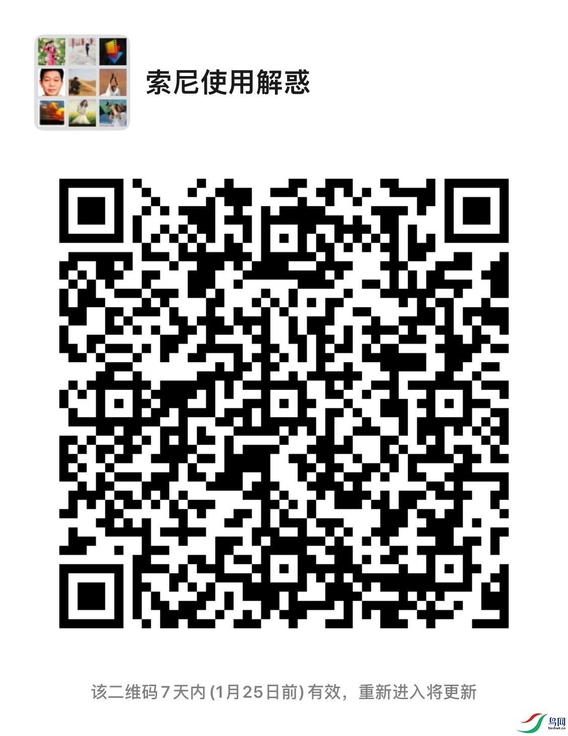 DD57F030-1F11-41F7-9C35-68B037D86B1A.jpeg