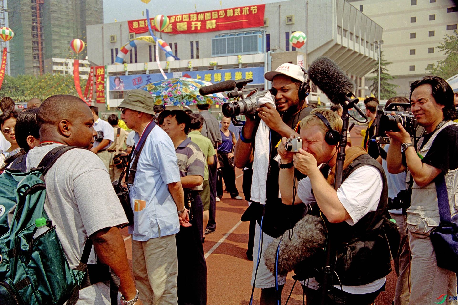 2第一届中国郑州国际少林武术节.jpg