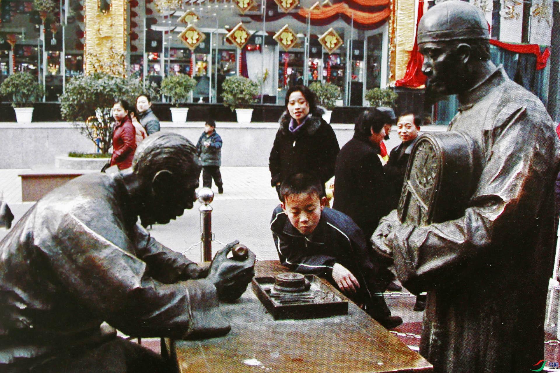 26德化街雕像.JPG