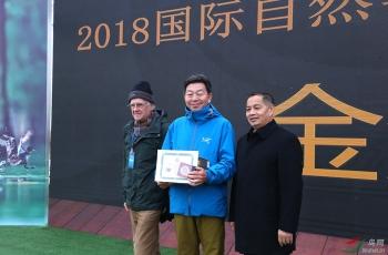中国鸟网2018年年会-颁奖典礼篇