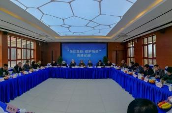中国鸟网2018年年会--高峰论坛篇