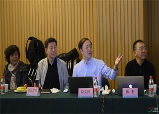 中国野生动物保护协会生态影像文化委员会 中国鸟网召开【中国鸟类图库】建成发布会