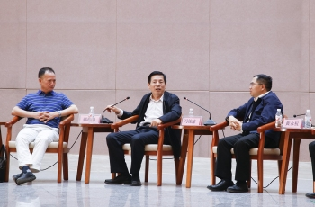 郝燕湘副会长在中国·盈江中外生态旅游产业发展论坛上的主旨演讲