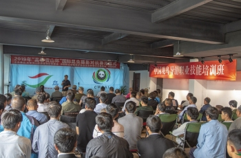 """2019中国云南保山""""高黎贡山杯""""国际微距(昆虫)摄影对抗赛正式启动!"""