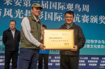 2019中国·来安池杉湖国际观鸟摄影对抗赛圆满结束