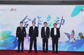 中国鸟网携手中国移动  共同打造智慧生态摄影体系