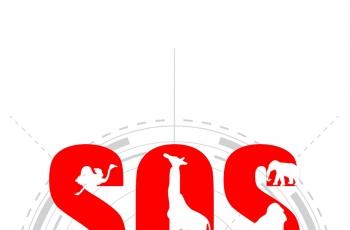 关于征集野生动物保护宣传海报的通知
