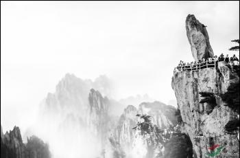 黃山歸來不看山(我的畫意攝影) ~~~祝賀老師榮獲黑白影像首頁圖文精華!