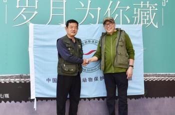 中国鸟网野生动物保护志愿者联盟 在菏泽举行授旗仪式