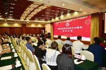 中国未来研究会年会庆典花絮二《柔情目光》