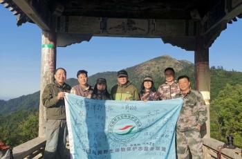 中国鸟网野生动物保护志愿者联盟等单位  深入秦岭腹地联合开展野生动物宣传活动