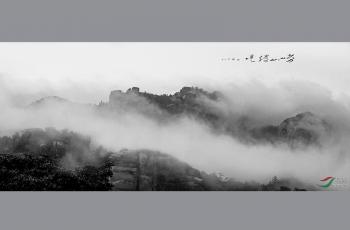 崂山胜境------祝贺荣获首页黑白影像精华!!!