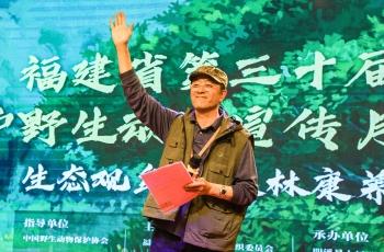 """""""生态观鸟 森林康养""""  中国鸟网2020年会在福建明溪隆重开启!"""