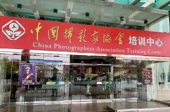中国摄影家协会培训中心在三门峡市举办白天鹅与鸟类摄影培训班
